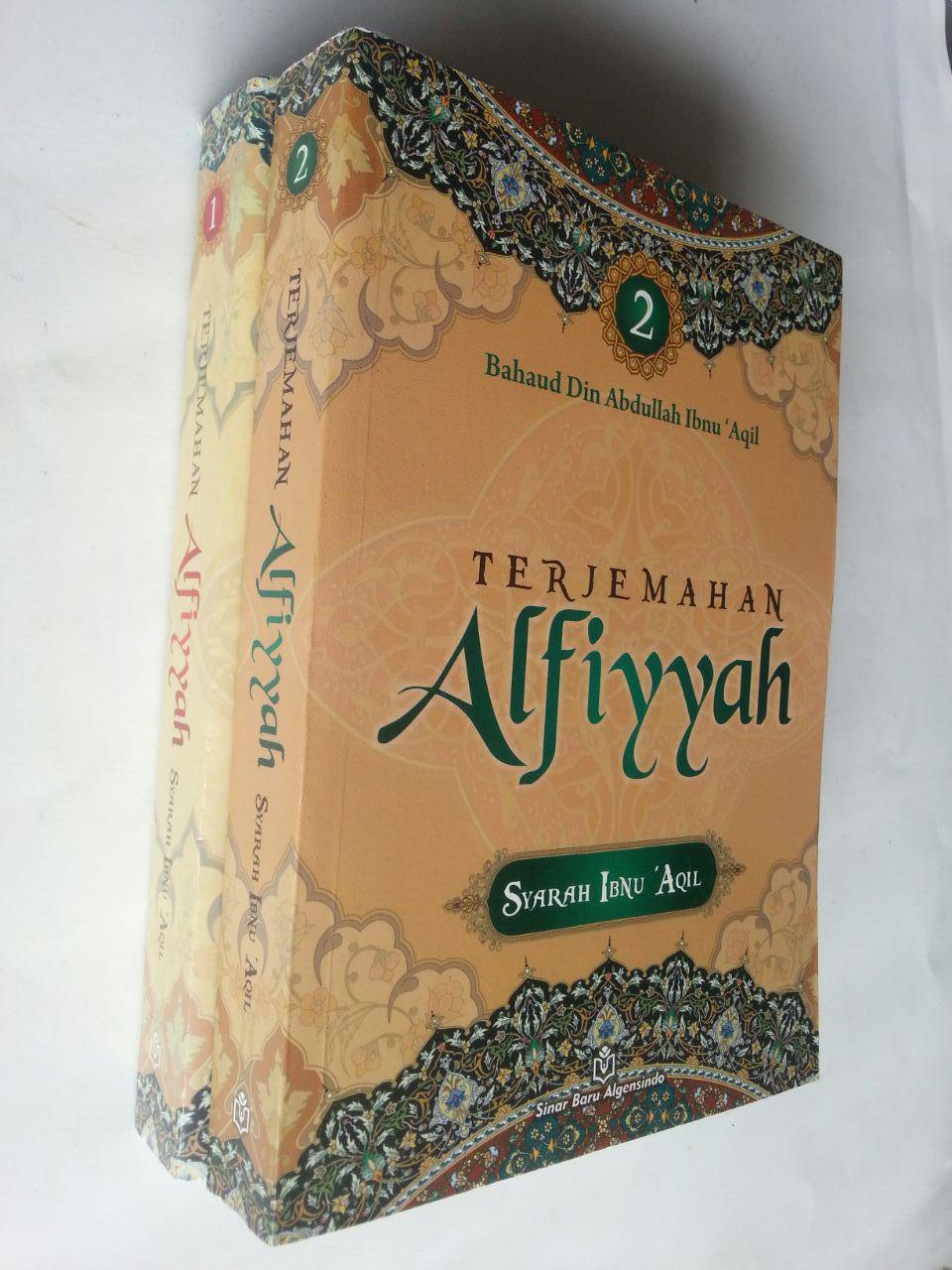 Buku Terjemahan Alfiyyah Syarah Ibnu Aqil Soft Cover Set 2 Jilid cover 2