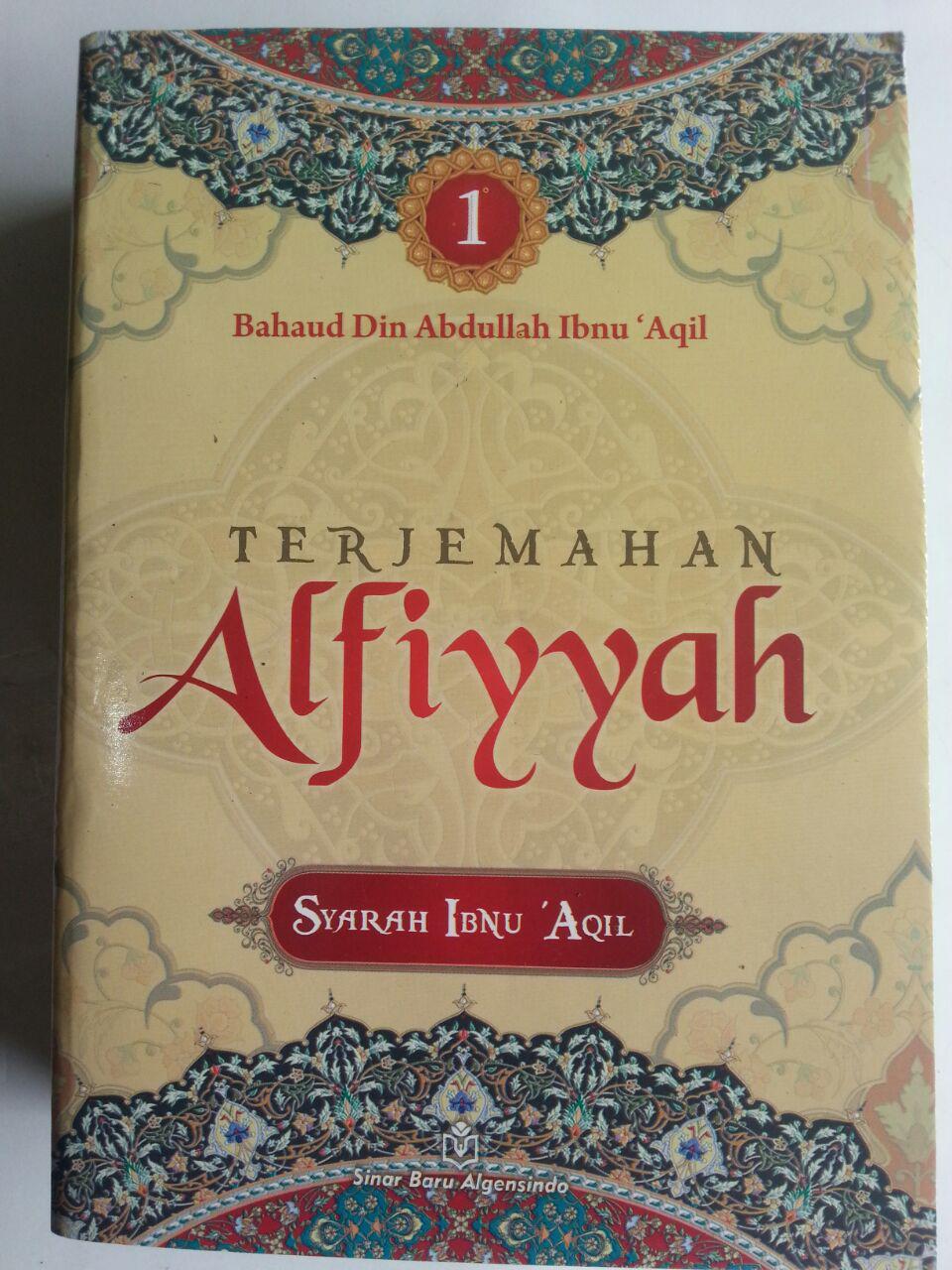 Buku Terjemahan Alfiyyah Syarah Ibnu Aqil Soft Cover Set 2 Jilid cover 3