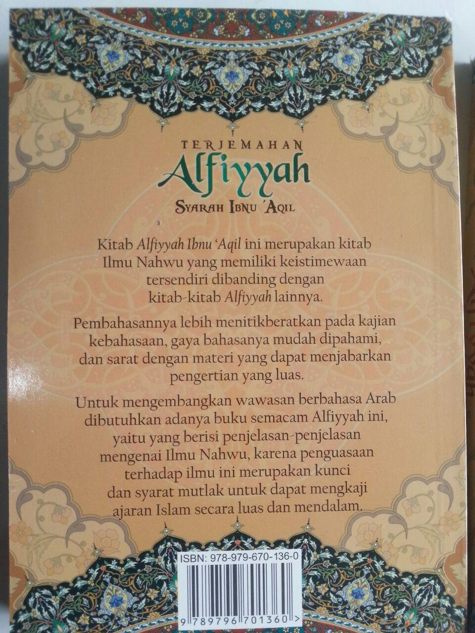 Buku Terjemahan Alfiyyah Syarah Ibnu Aqil Soft Cover Set 2 Jilid cover