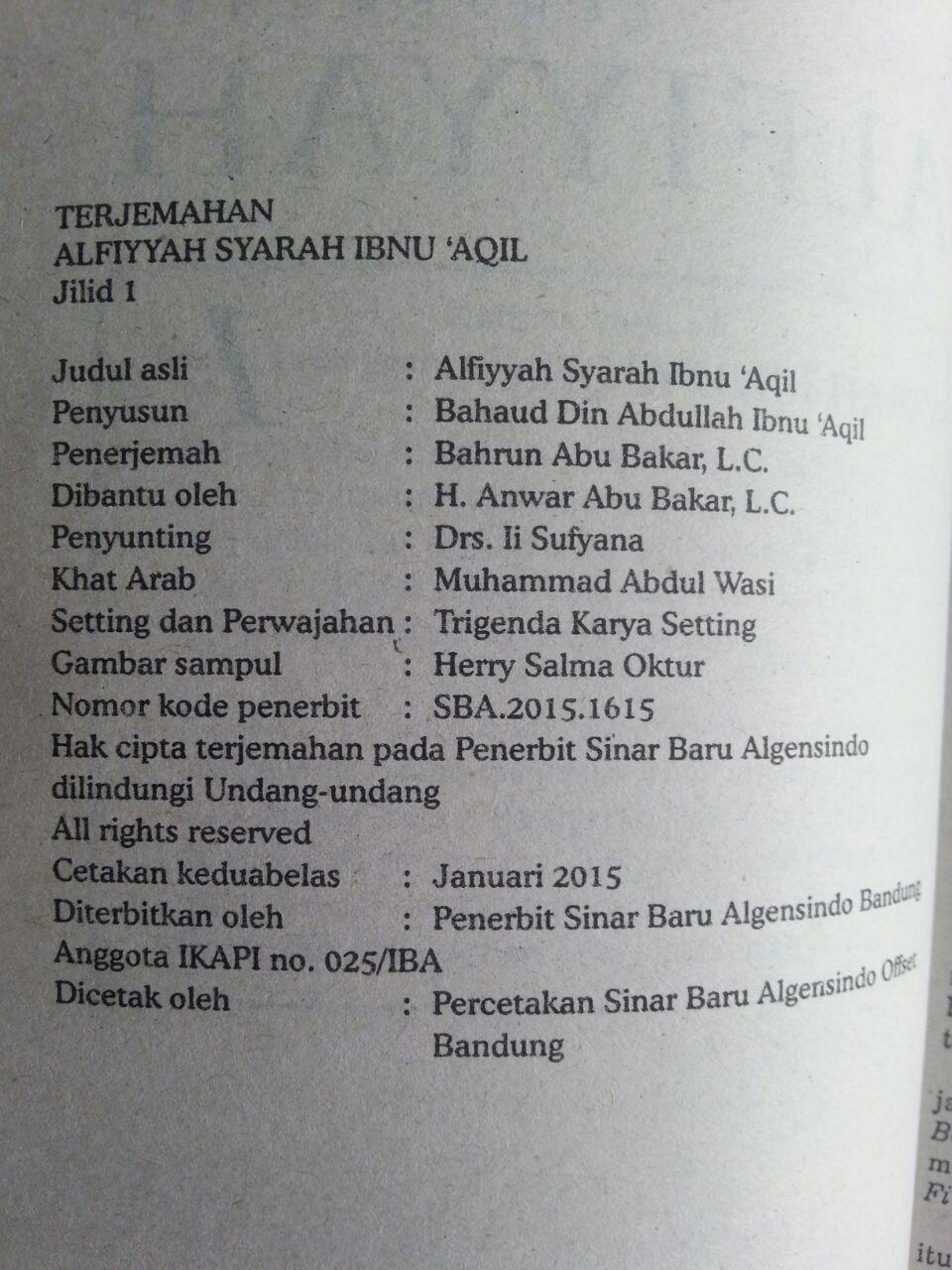 Buku Terjemahan Alfiyyah Syarah Ibnu Aqil Soft Cover Set 2 Jilid isi 2