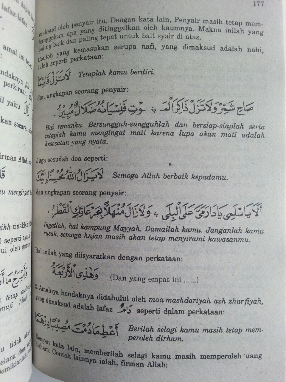Buku Terjemahan Alfiyyah Syarah Ibnu Aqil Soft Cover Set 2 Jilid isi 4