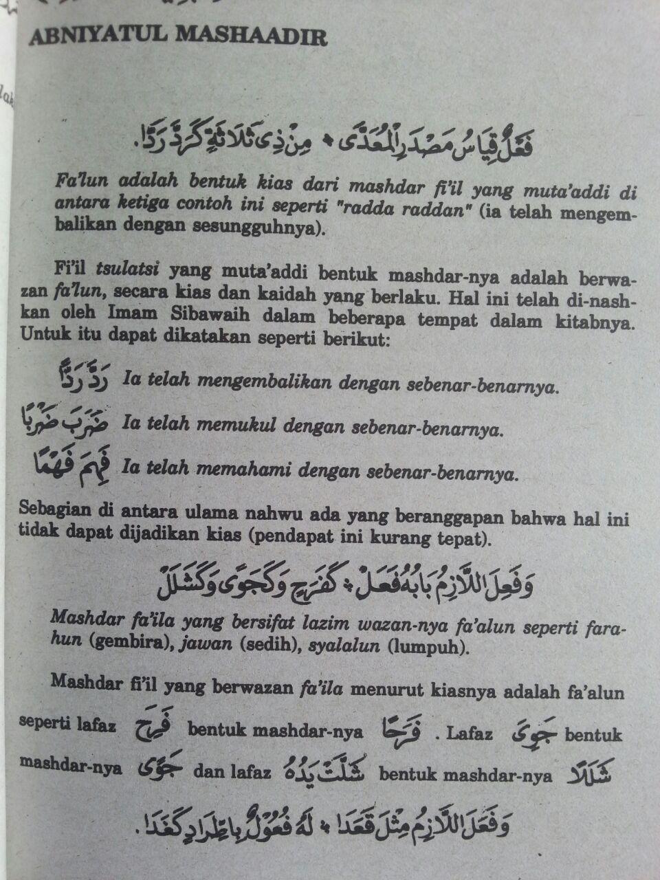 Buku Terjemahan Alfiyyah Syarah Ibnu Aqil Soft Cover Set 2 Jilid isi