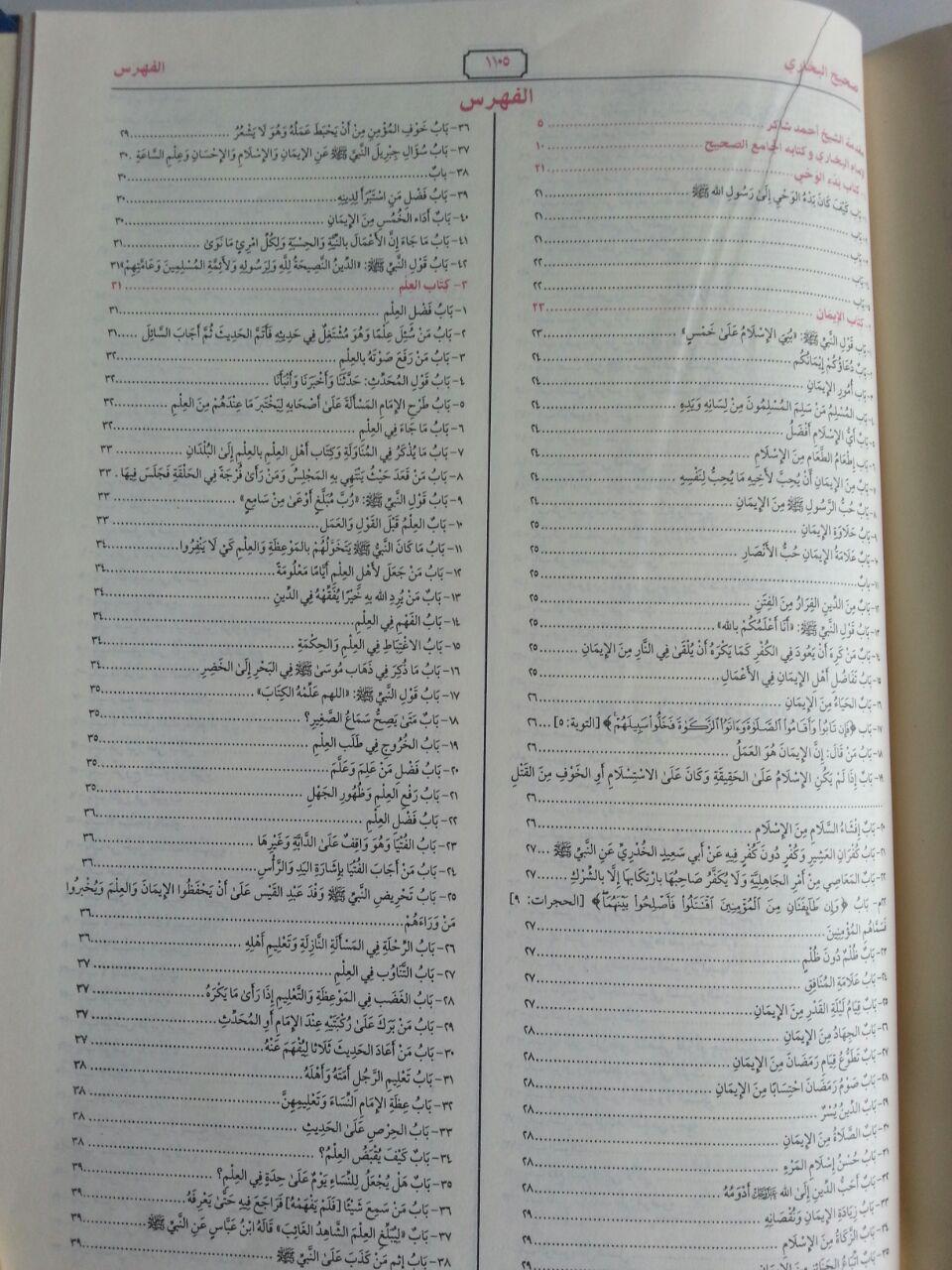 Kitab Shahih Al-Bukhari isi 2
