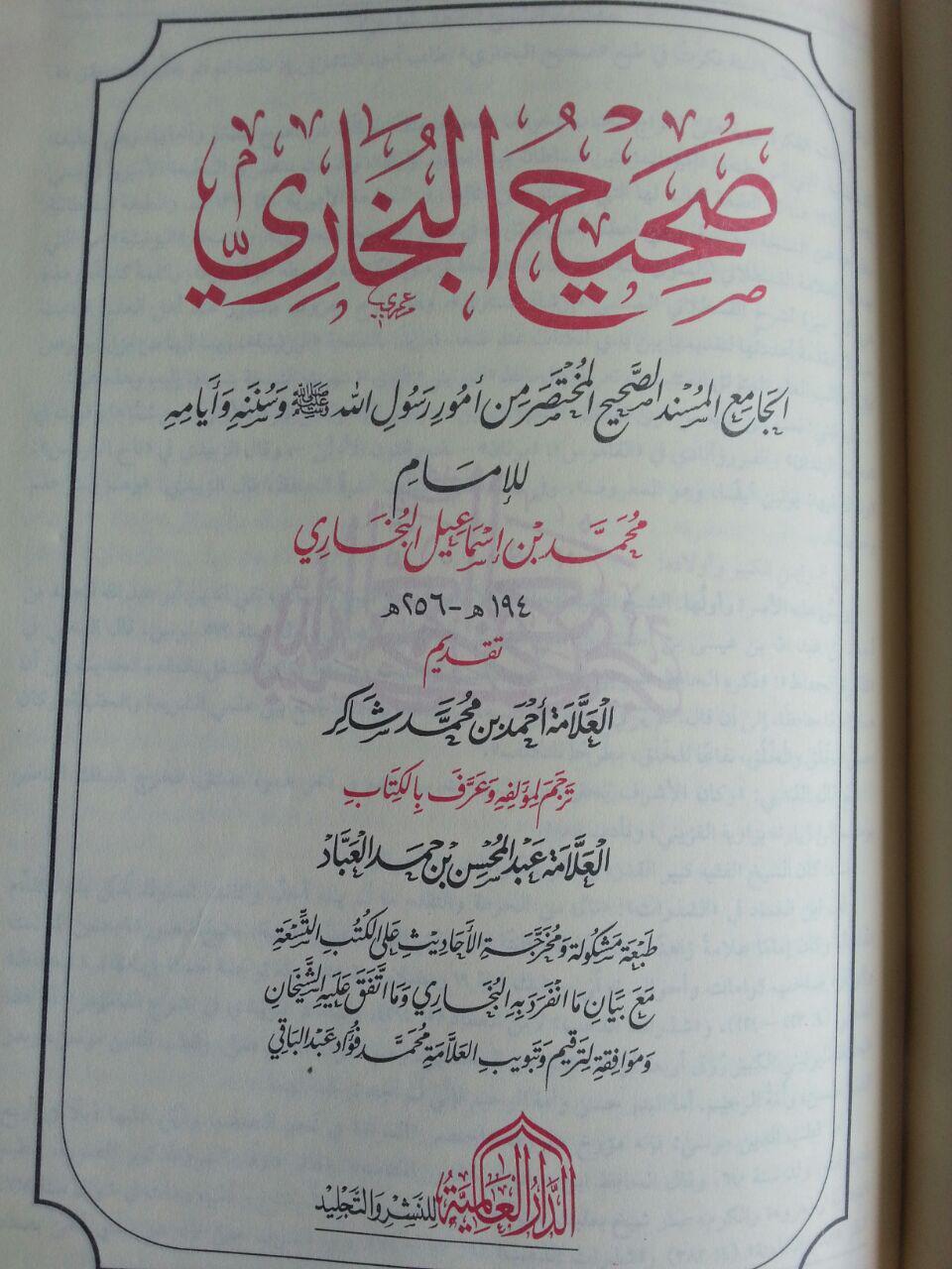 Kitab Shahih Al-Bukhari isi