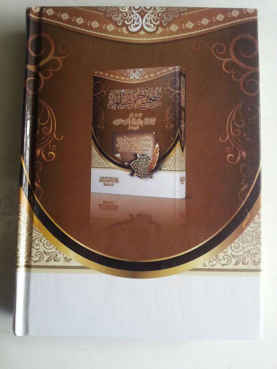 Kitab Shahih Muslim cover 2