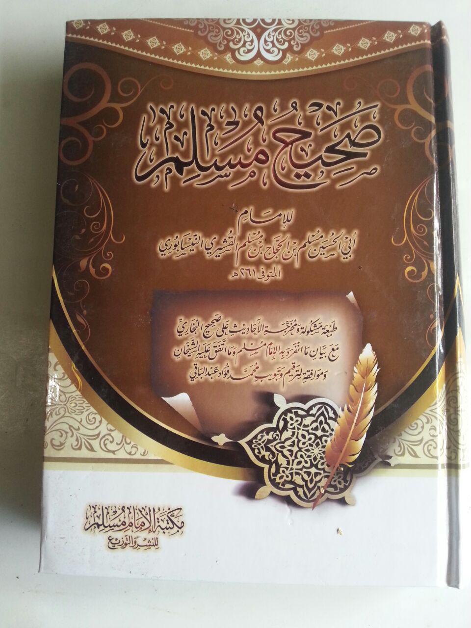 Kitab Shahih Muslim cover