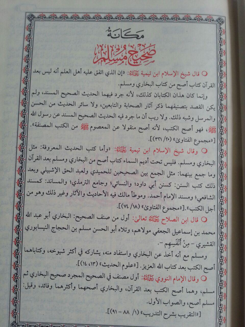 Kitab Shahih Muslim isi