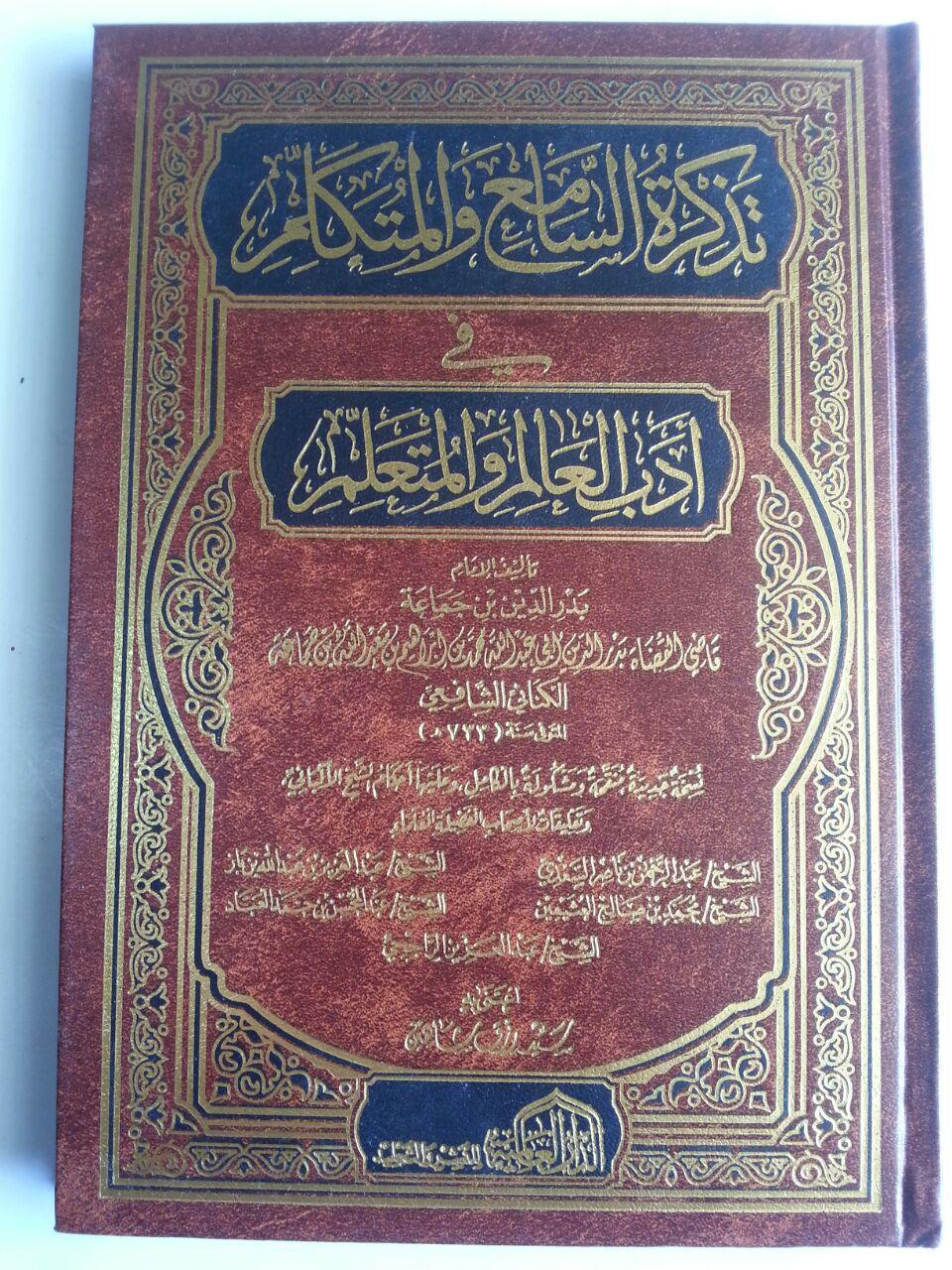 Kitab Tadzkiratus Sami Wal Mutakallim Fi Adabil Ilmi Wal Mutaallim cover