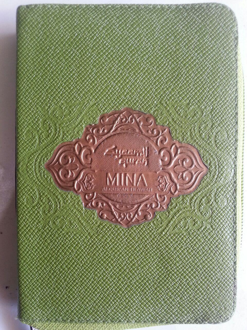 Al-Qur'an Tilawah Mushaf Mina Resleting Ukuran A6 cover 2