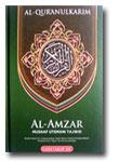 Al-Qur'an-Mushaf-Utsmani-Ta