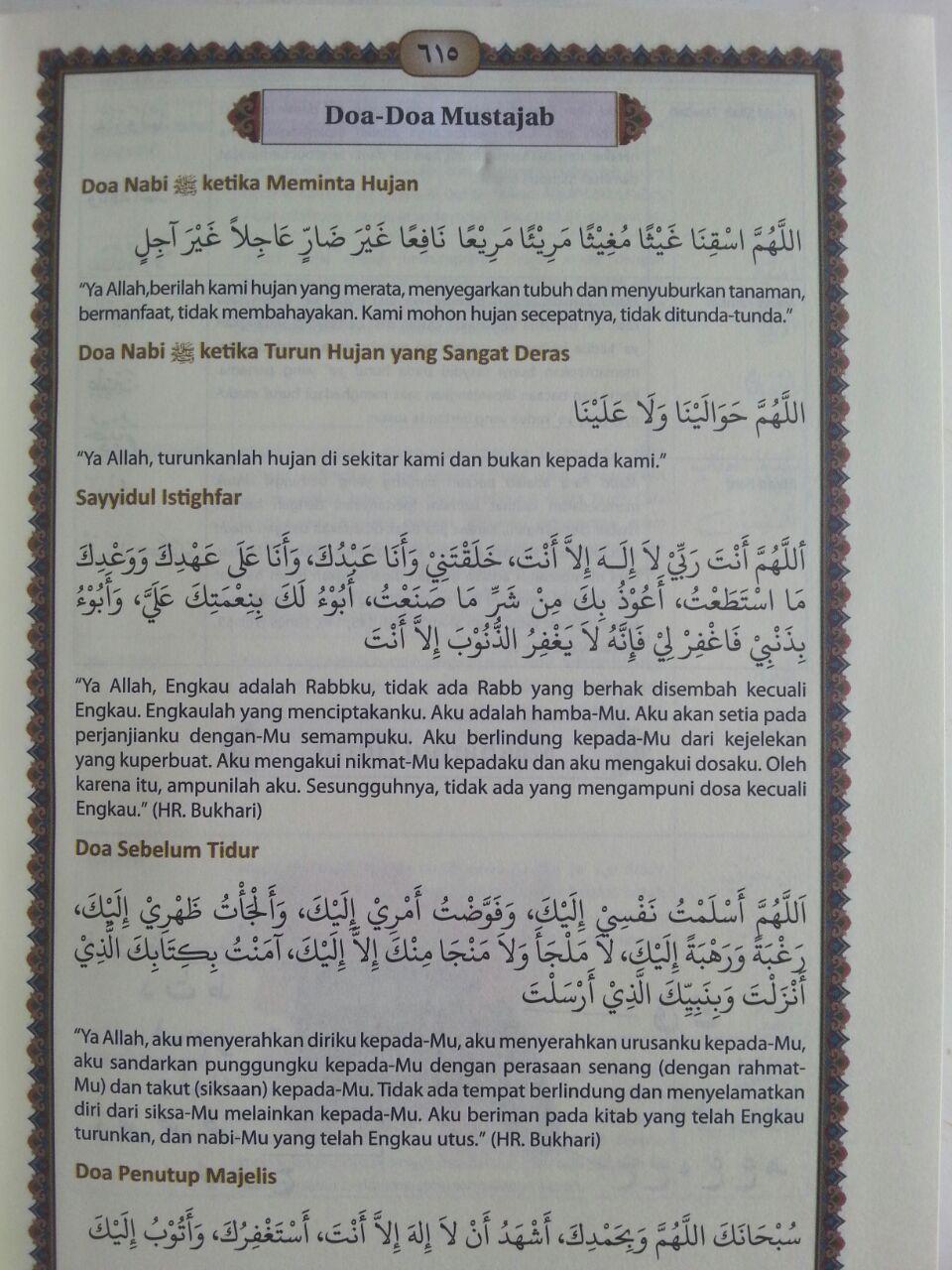 Al-Qur'an Mushaf Utsmani Tajwid Al-Amzar Ukuran A5 isi 3