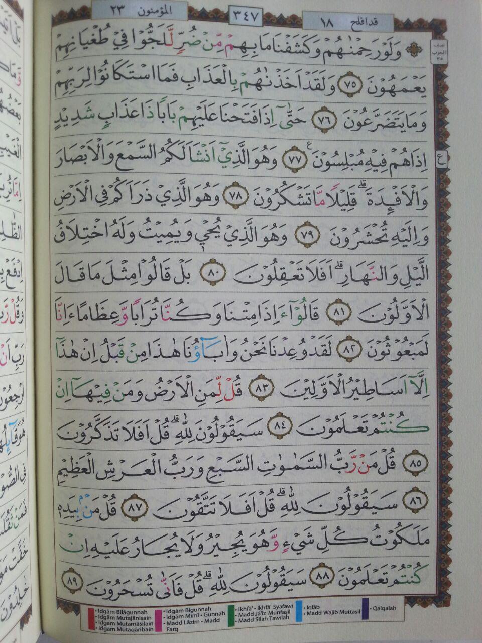 Al-Qur'an Mushaf Utsmani Tajwid Al-Amzar Ukuran A5 isi 4