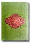 Al-Qur'an-Tilawah-Mushaf-Mi