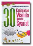 Buku-30-Keringanan-Wanita-M