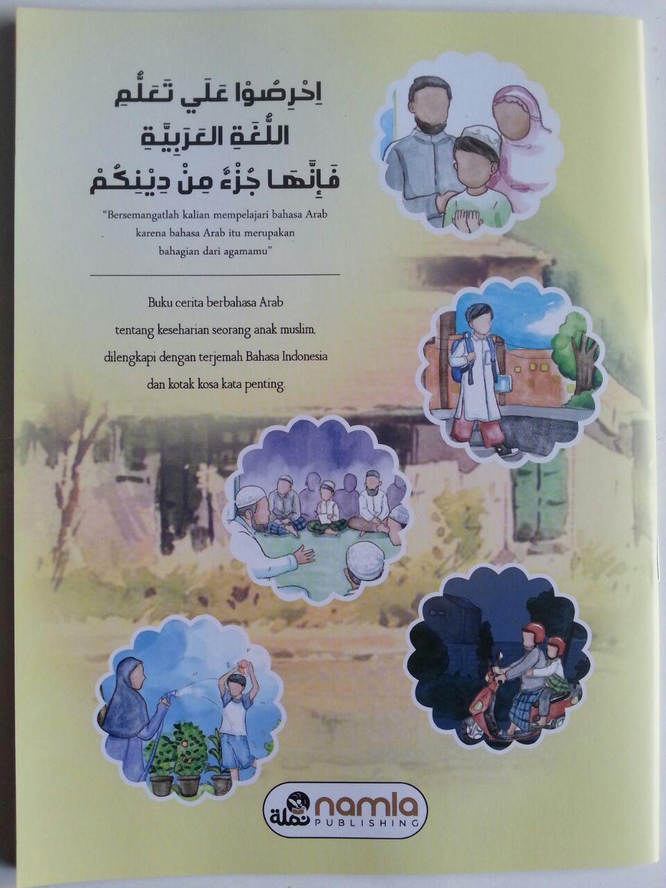 Buku Aku Anak Muslim Cerita Anak Berbahasa Arab Terjemah cover
