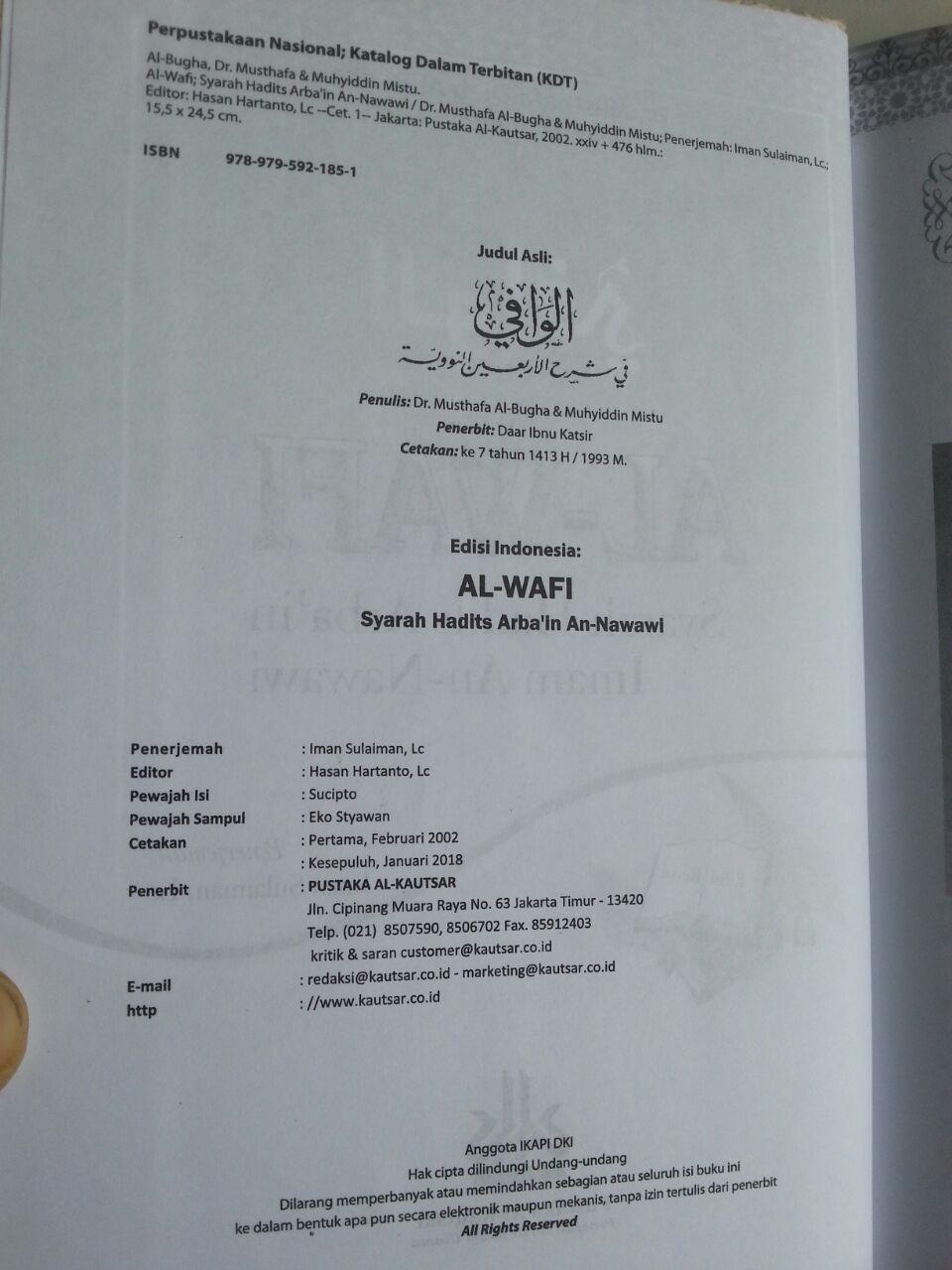 Buku Al-Wafi Syarah Hadits Arbain Imam An-Nawawi isi 2