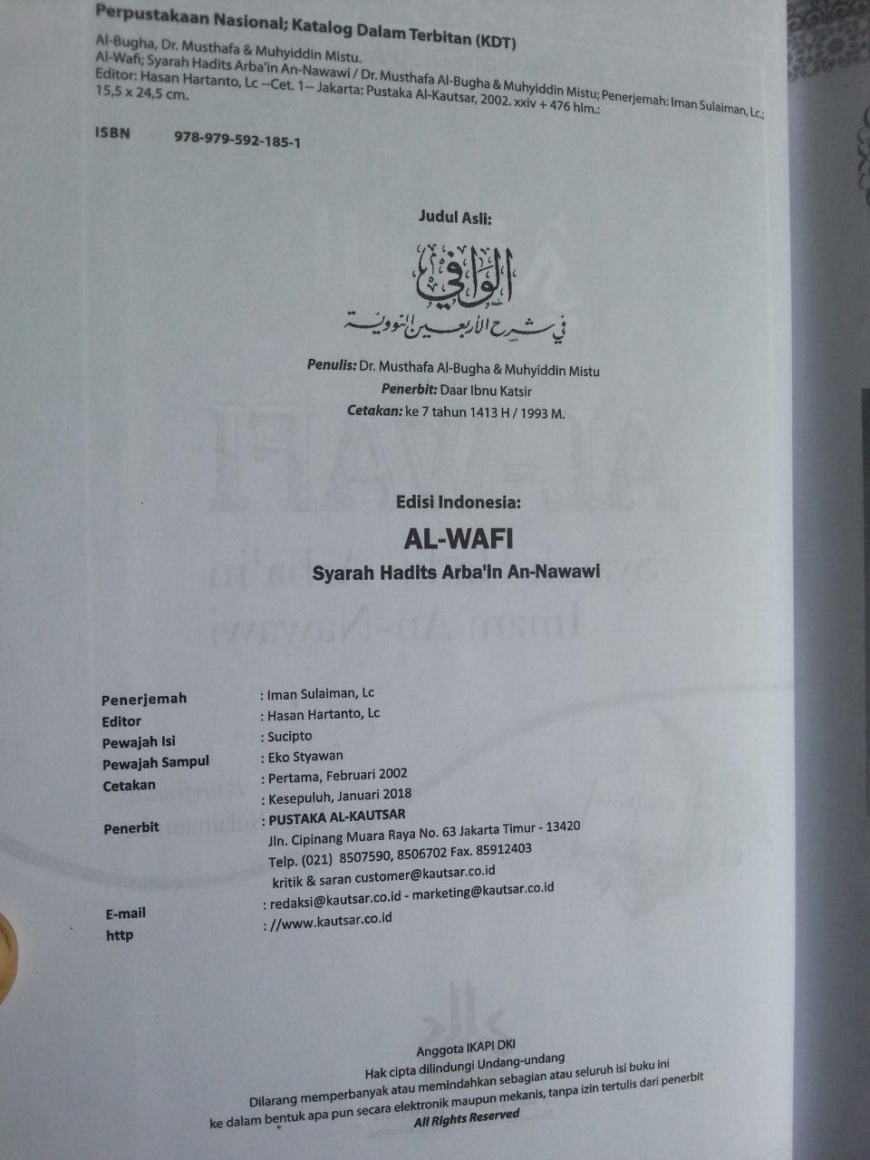 Buku Al-Wafi Syarah Hadits Arbain Imam An-Nawawi isi 3