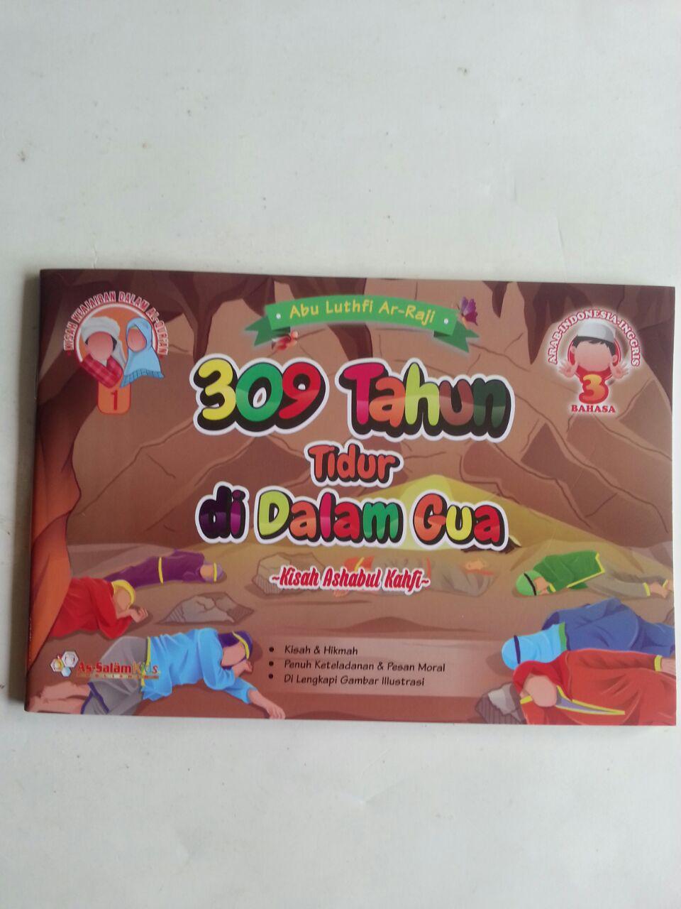 Buku Anak 309 Tahun Tidur Di Dalam Gua Kisah Ashabul Kahfi cover 2