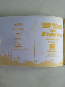 Buku Anak 309 Tahun Tidur Di Dalam Gua Kisah Ashabul Kahfi isi 2