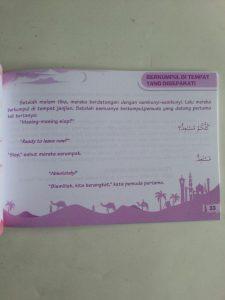Buku Anak 309 Tahun Tidur Di Dalam Gua Kisah Ashabul Kahfi isi 3