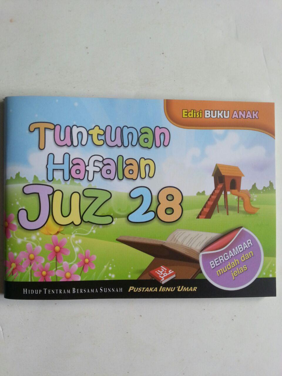 Buku Anak Tuntunan Hafalan Juz 28 Berwarna Bergambar Mudah Jelas cover 2