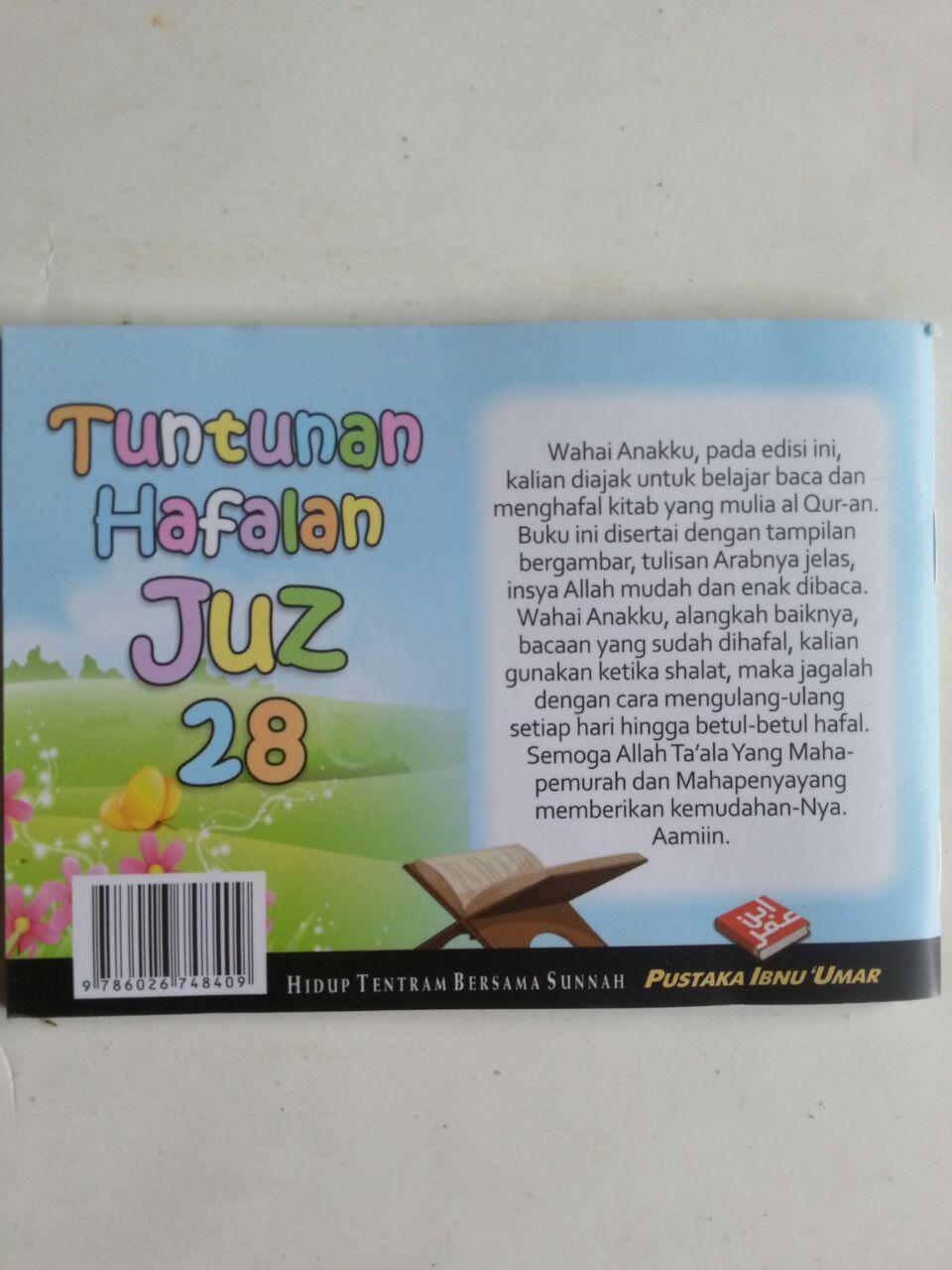Buku Anak Tuntunan Hafalan Juz 28 Berwarna Bergambar Mudah Jelas cover