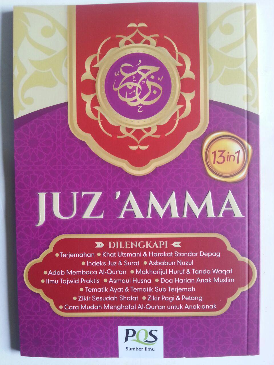 Buku Juz Amma Terjemahan Terlengkap 13 In 1 cover 2