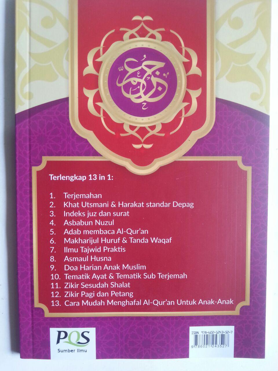 Buku Juz Amma Terjemahan Terlengkap 13 In 1 cover
