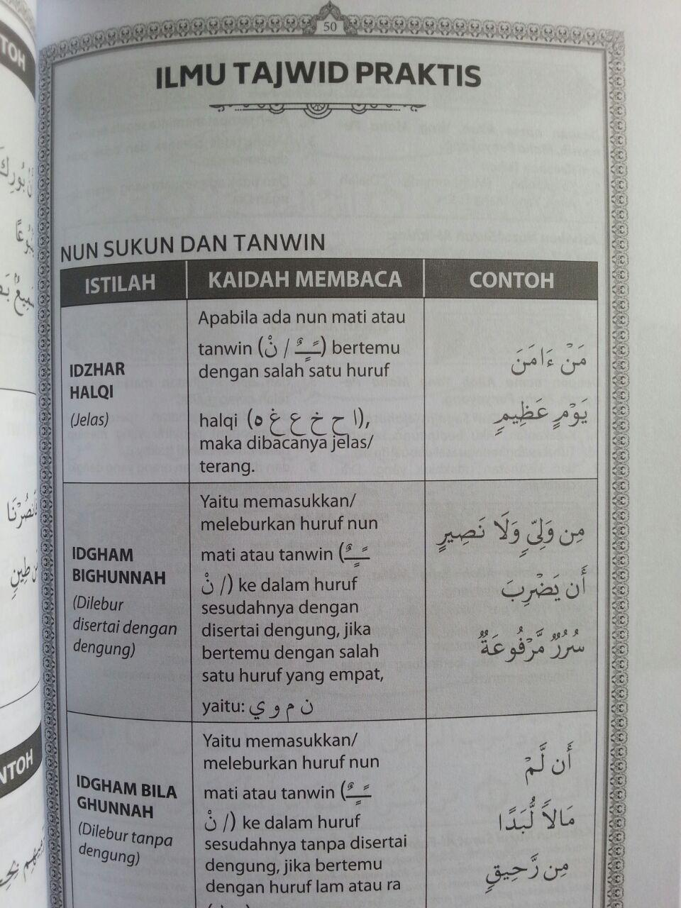 Buku Juz Amma Terjemahan Terlengkap 13 In 1 isi 2