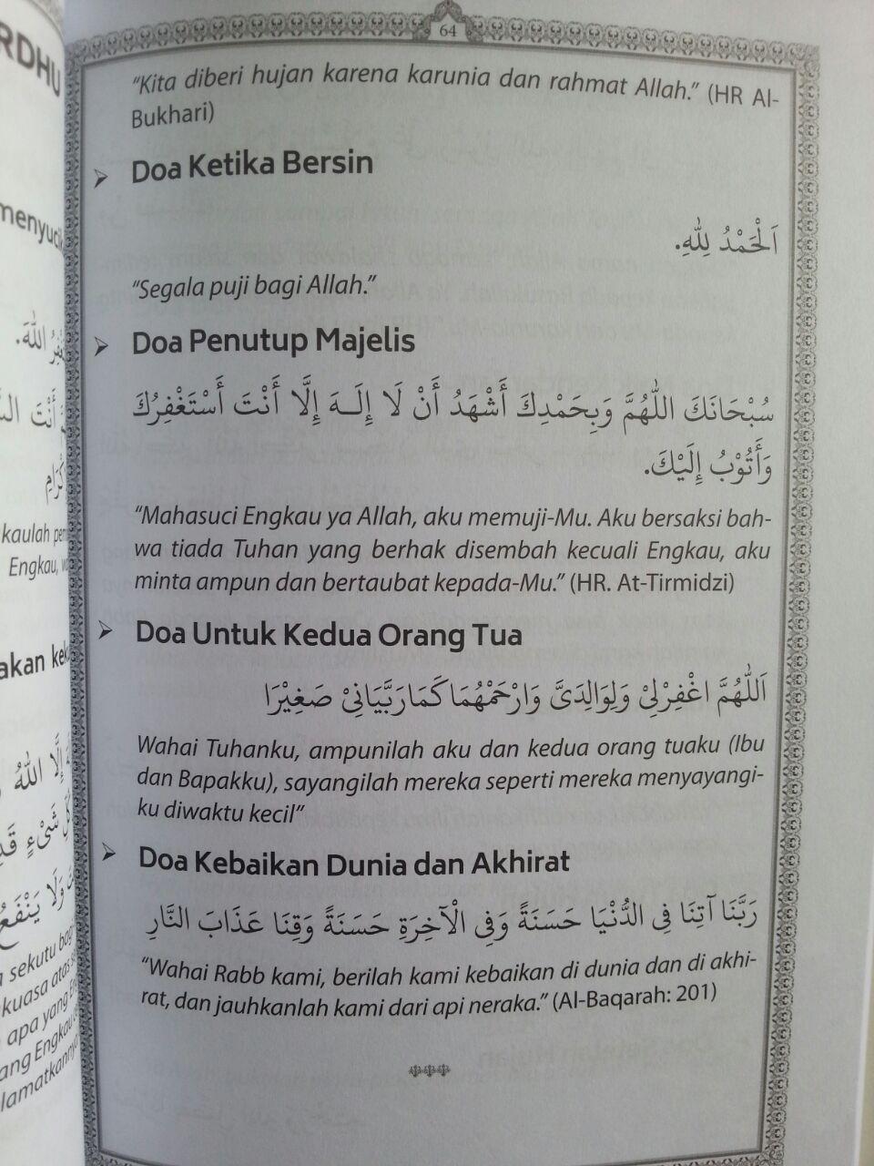 Buku Juz Amma Terjemahan Terlengkap 13 In 1 isi 3
