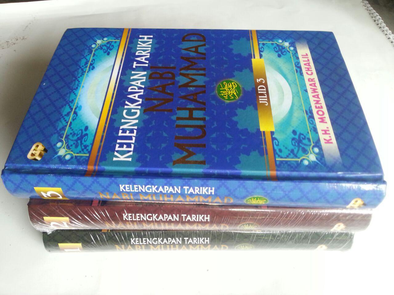 Buku Kelengkapan Tarikh Nabi Muhammad Set 3 Jilid cover 2