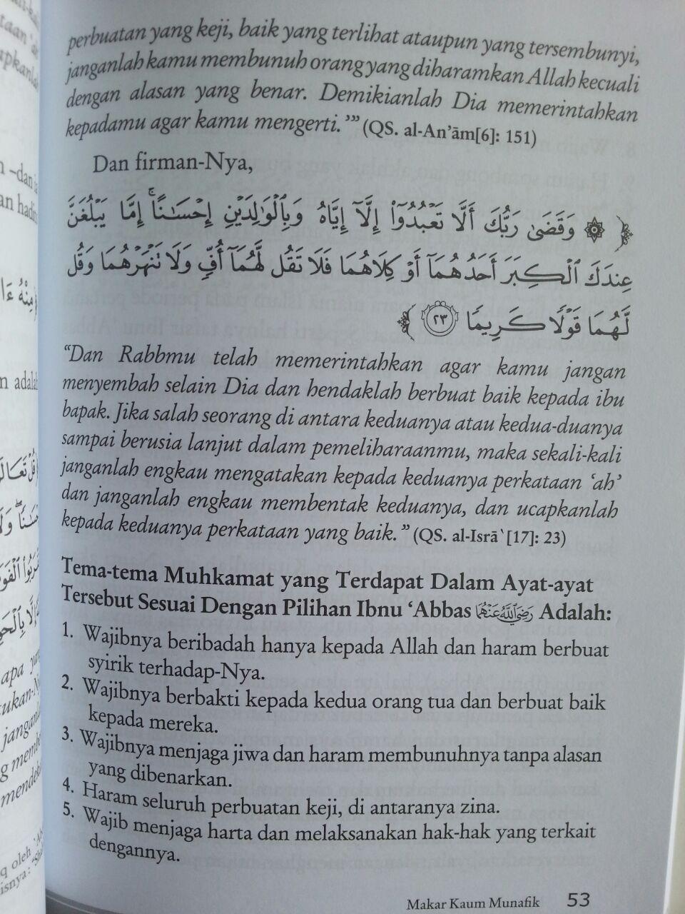 Buku Makar Kaum Munafik Kiat Rasul Bermuamalah Dengan Munafik isi 3
