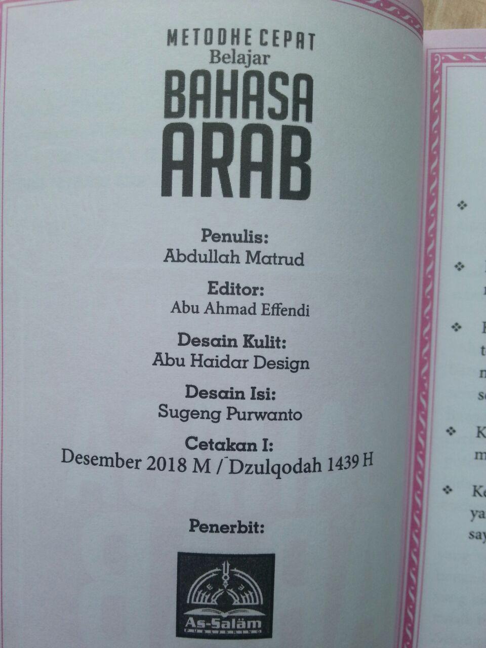 Buku Metode Cepat Belajar Bahasa Arab Rumus El-Matroed Kompilasi 1-2 isi 2