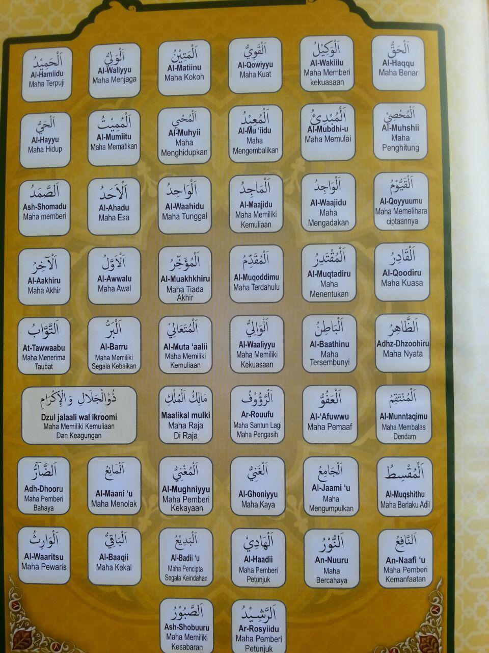 Al-Qur'an Mushaf Lamina Standar Mushaf 15 Baris Khot Utsmani B5 isi