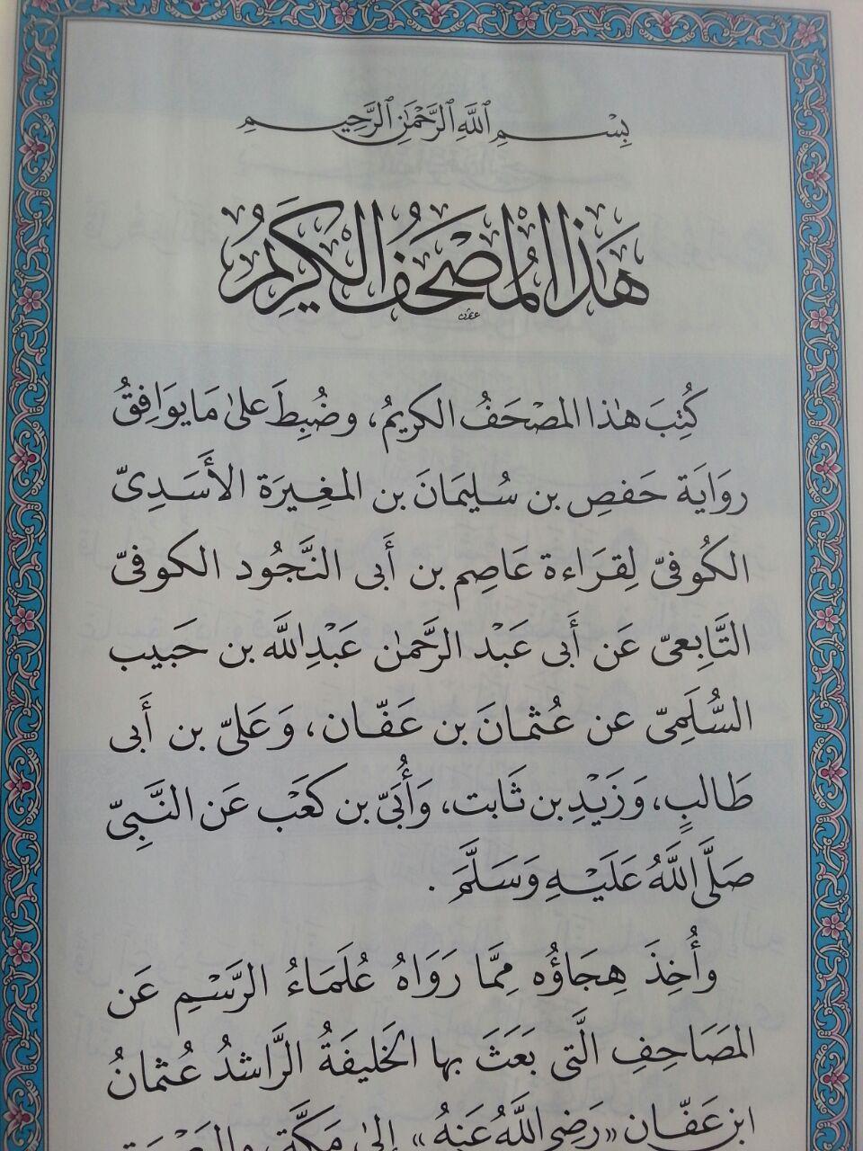 Al-Qur'an Mushaf Asli Madinah Ukuran A4 isi