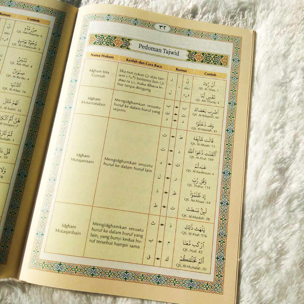 Al Quran Tajwid Surat Al Kahfi As Sajdah Dan Al Mulk
