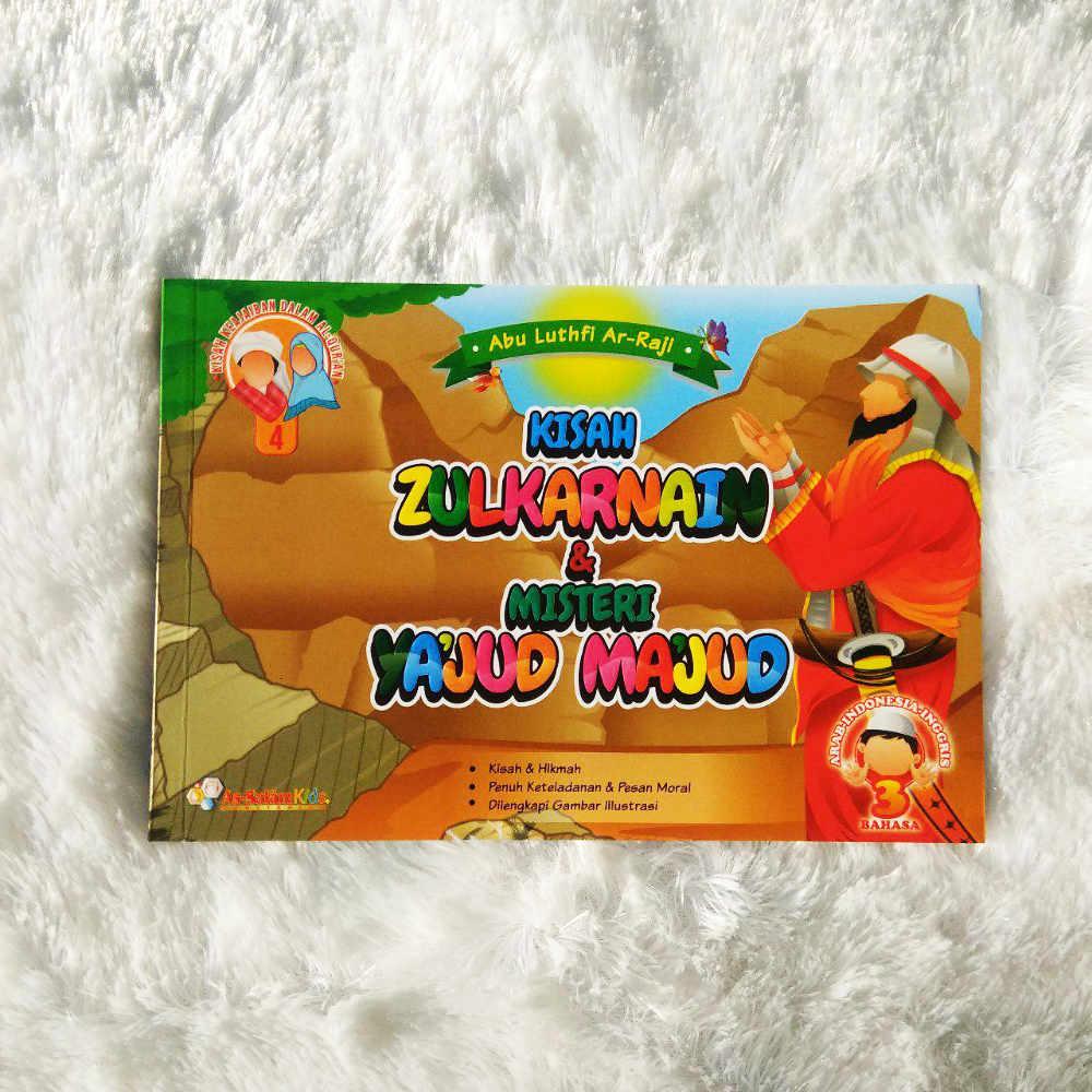 Buku Anak Kisah Zulkarnain Dan Misteri Ya'juj Ma'juj 1