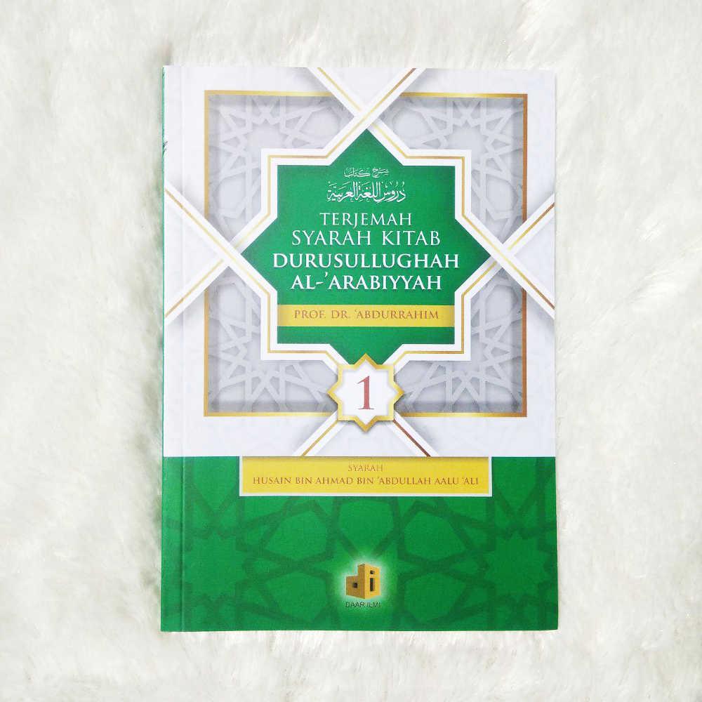 Buku Terjemah Syarah Kitab Durusul Lughah Al-Arabiyyah Jilid 1 - 1
