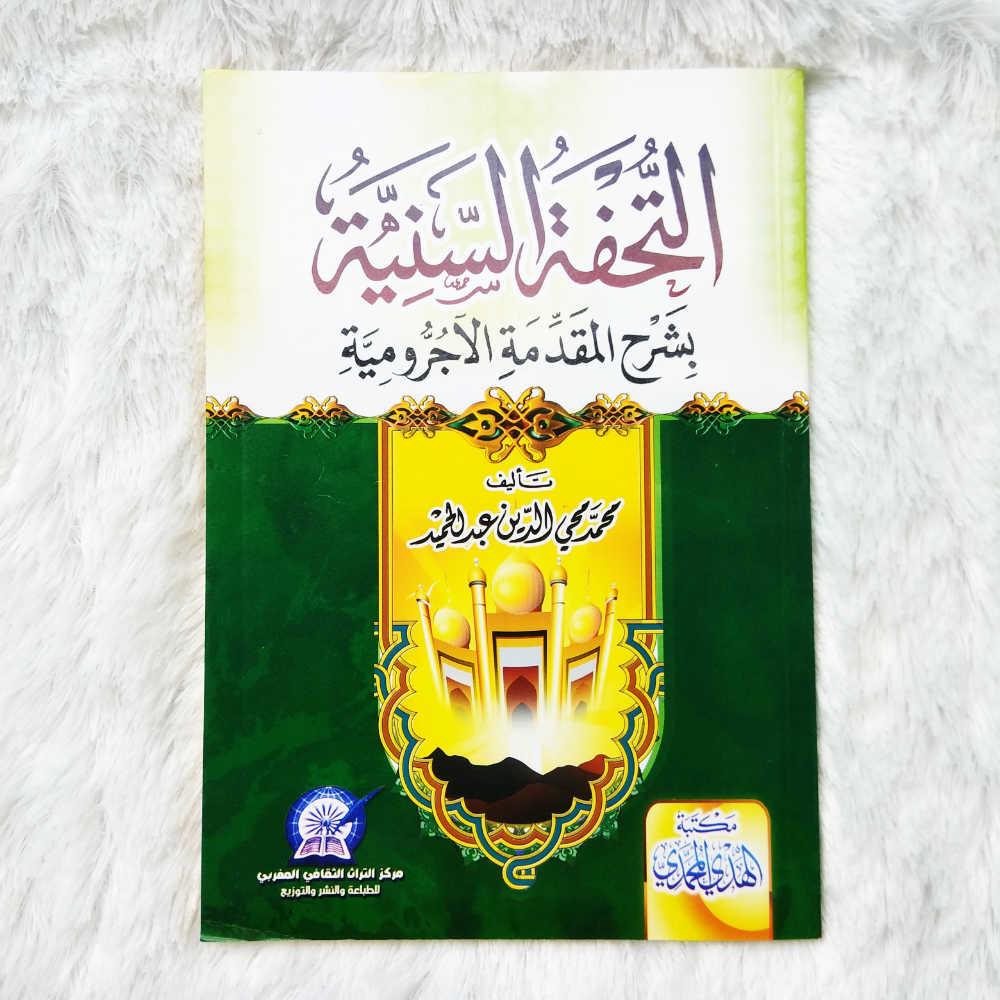 Kitab At-Tuhfatus Saniyyah Bi Syarh Al-Muqoddimah Al-Ajurumiyyah 1