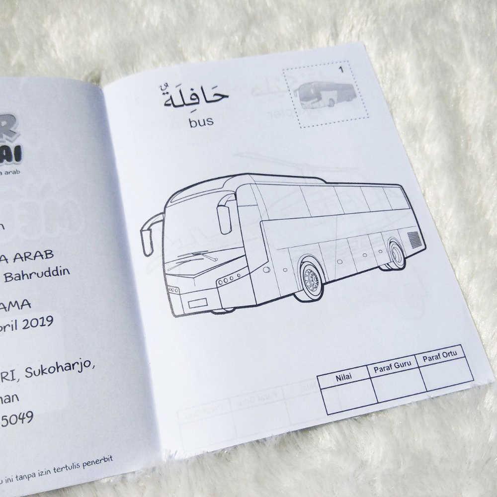 Buku Anak Mahir Mewarnai Transportasi Sambil Mengenal