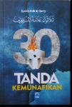 Buku 30 Tanda Kemunafikan 1