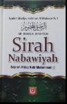 Buku Ar-Rahiq Al-Makhtum Sirah Nabawiyah Sejarah Hidup Nabi