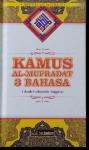 Buku Kamus Al-Mufradat 3 Bahasa Arab Indonesia Inggris