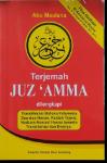 Buku Saku Terjemah Juz Amma Dilengkapi Transliterasi