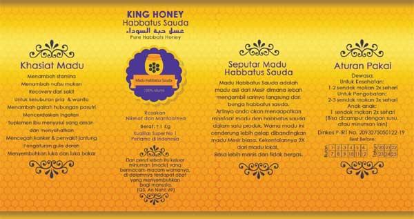 Madu Mesir Habbatus Sauda Kualitas Super Label