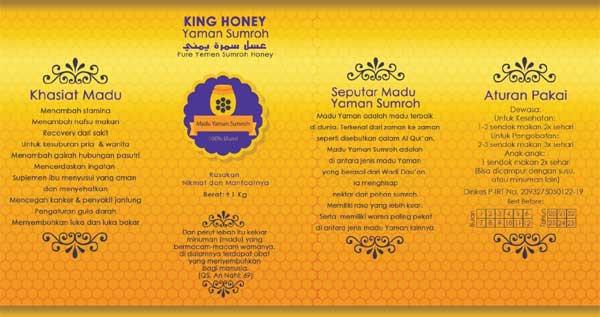 Madu Murni Yaman Sumroh Label