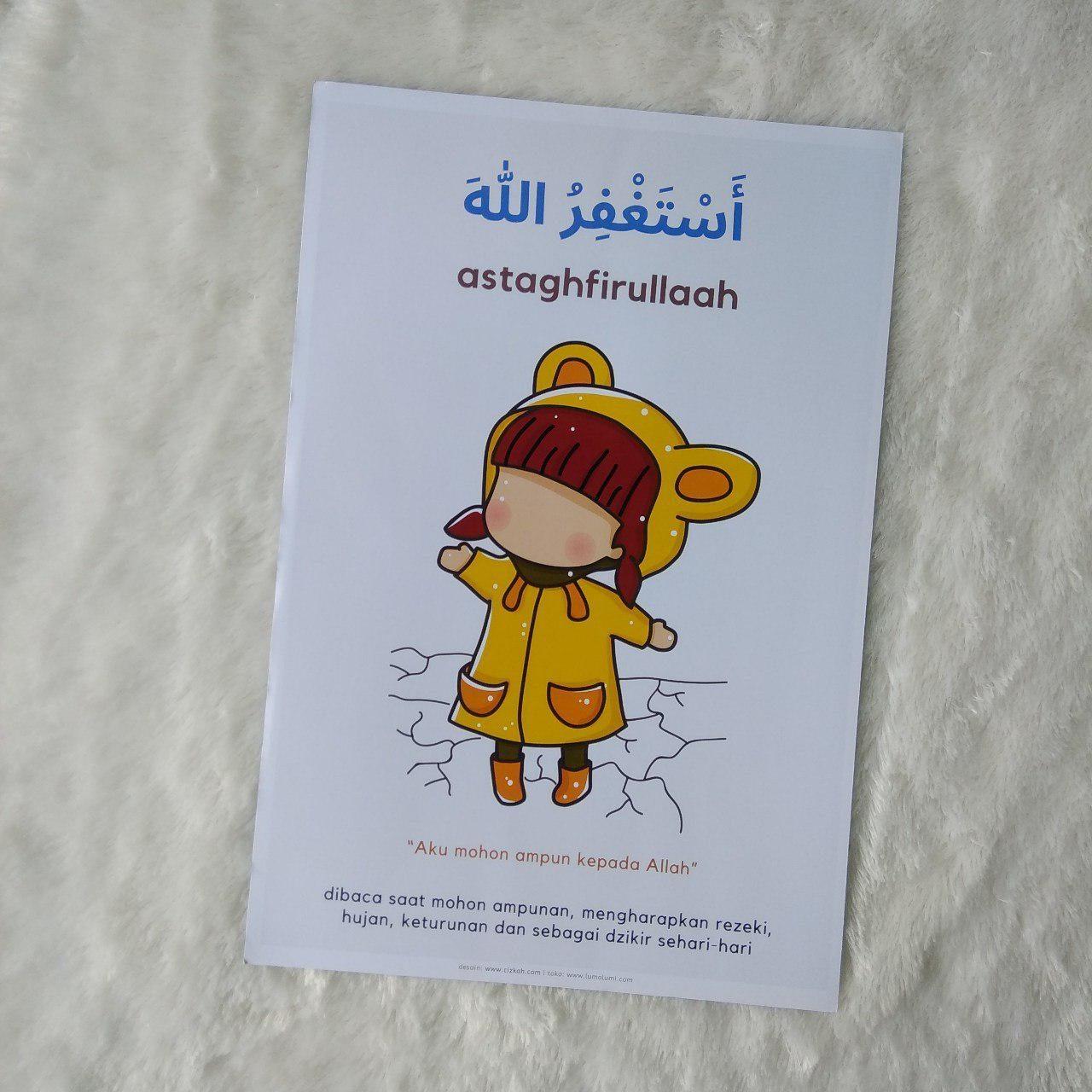 Poster Anak Dzikir Astaghfirullah - Astaghfirullaah