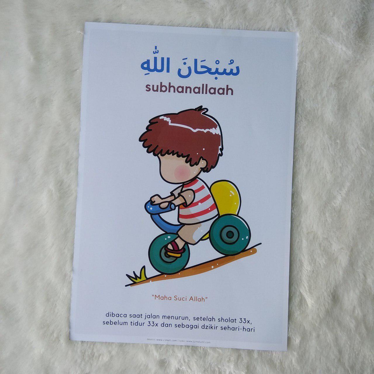 Poster Anak Dzikir Subhanallah - Subhaanallah