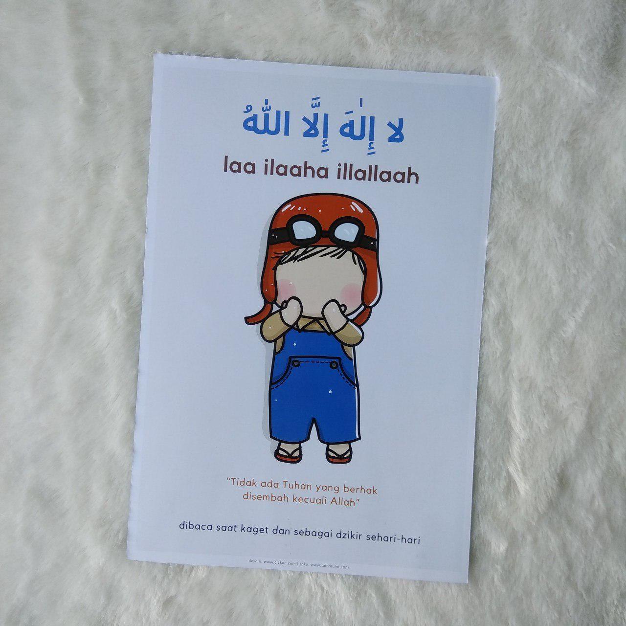Poster Anak Kalimat La Ilaha Illallah - Laa Ilaaha Illallaah