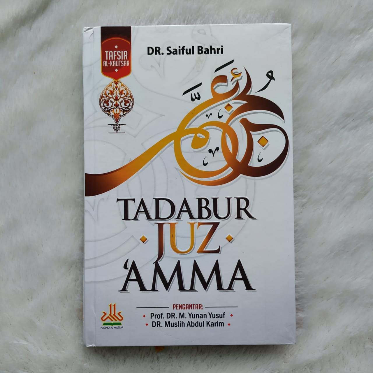 Buku Tadabur Juz Amma